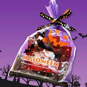ハロウィン ギフトチョコっとハロウィンセット大「ハロウィン スイーツ ギフト ハロウィーン Halloween プレゼント 2018 お菓子 チョコレート クッキー 焼き菓子 和菓子」