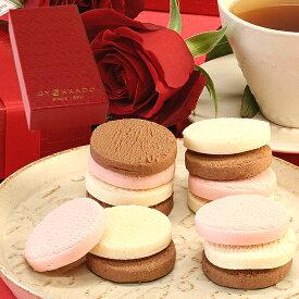 お中元 ギフトとろける生チョコクッキー9枚入 赤BOXタイプ「お中元 スイーツ お菓子 洋菓子 ケーキ」
