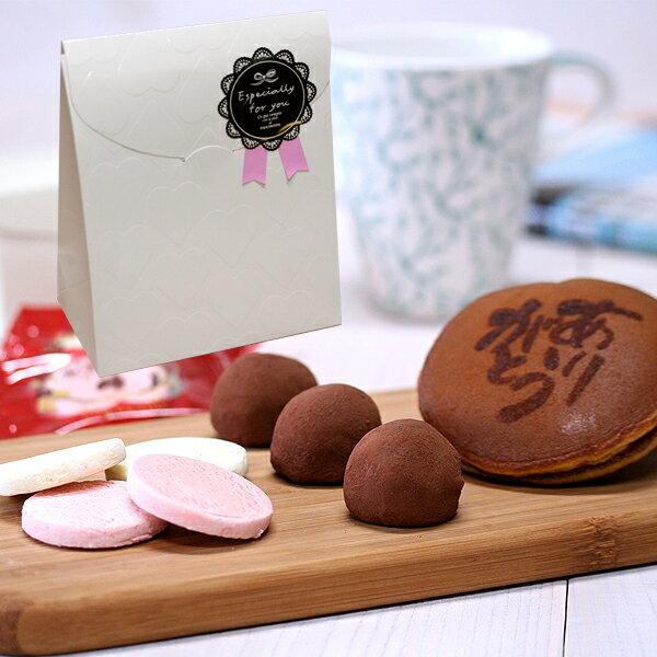 母の日 ギフトハートリーギフトBタイプ「ギフト スイーツ プレゼント お菓子 洋菓子 ケーキ 2019 かわいい お菓子 職場 会社」