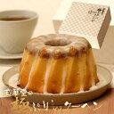 お中元 送料無料 お中元 ギフト玉華堂の極ぷりんクーヘン 「お中元 スイーツ お菓子 洋菓子 ケーキ」