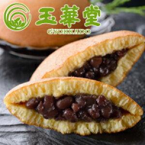 【仏用】どら焼き15個入【 法事 お供え 菓子 法要 】