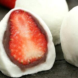 期間限定 和菓子 漉し餡苺大福5個入フレッシュな苺大福「和スイーツ いちご イチゴ いちご大福 イチゴ大福」