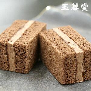 生チョコサンドNENE(5個入)【チョコレート】