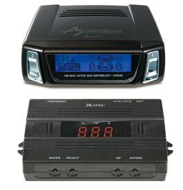 在庫あり 即納】データシステム エアサスコントローラーセット ASR681II+H-087i レクサスLS後期用 ( H24.10〜H29.10 ) LS3型ハーネスセット LS460 LS460L LS600h LS600hL 本体+ハーネスセット