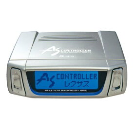 【在庫あり 即納】データシステム エアサスコントローラーセット ASC680L+H-087G レクサスLS前期用 (H18.9〜H21.1) LS初期型ハーネスセット LS460 LS460L LS600h LS600hL 本体+ハーネスセット