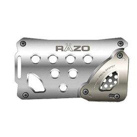 カーメイト RP83 RAZO コンペティションスポーツATブレーキS シルバー | ペダル【FJ】