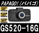 【在庫有】【送料無料】PAPAGO パパゴ GS520-16G 【FJ】 GoSafe 520 ウルトラワイドHD録画 ドライブレコーダー 駐車監視機能 3イン...