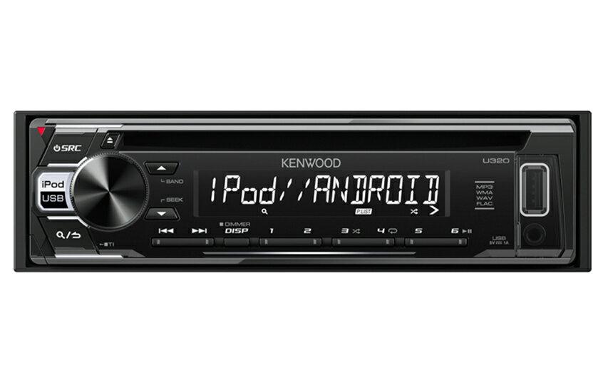 【在庫有り 即納】【送料無料】ケンウッド U320W 1DINデッキ CD/USB/iPodレシーバー MP3/WMA/WAV/FLAC/iPhone/iPod/ワイドFM対応 ( U330W 従来品 ) U-320W U320-W