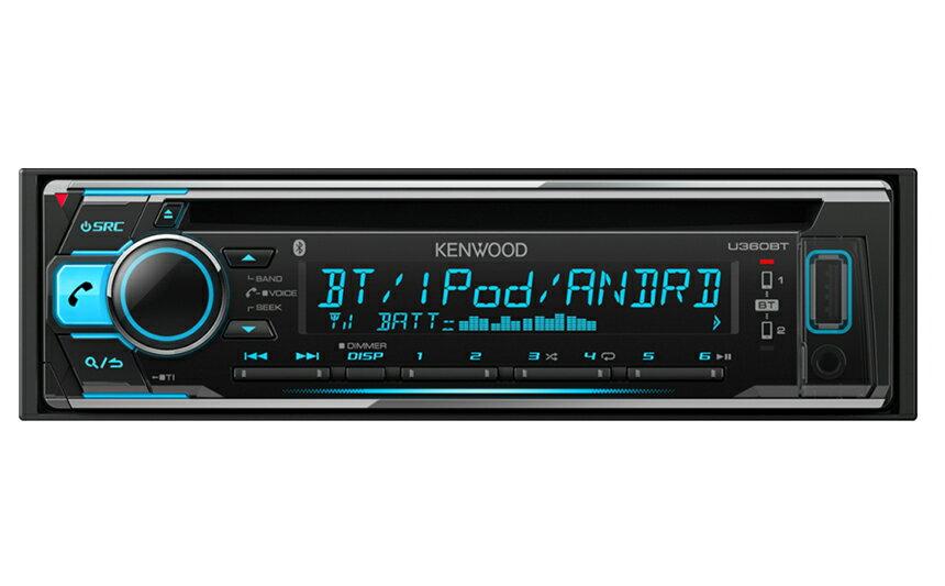 【在庫有り 即納】【送料無料】ケンウッド U360BT 1DINデッキ CD/USB/iPod/Bluetoothレシーバー MP3/WMA/WAV/FLAC/iPhone/iPod/ワイドFM対応 U-360BT U360-BT※U370BT従来品