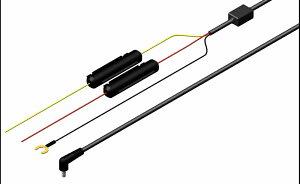 コムテックHDROP-09駐車監視・直接配線コード【対応ドライブレコーダーの駐車監視機能を使用する際に必要なコード】