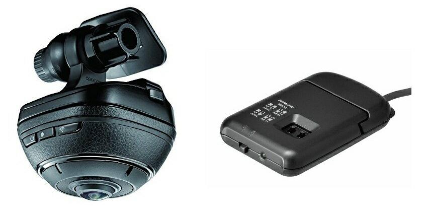 【送料無料】カーメイト ドライブレコーダー機能付き360度車載カメラ DC3000 360°(前後左右)撮影 ダクション360 超広角SONYセンサー使用 駐車監視対応 アクションカメラ 4K相当