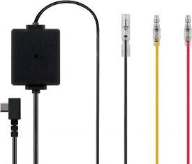 ガーミン 010-12530-13 パーキングモードケーブル12V GDR E5××/S550用 駐車監視対応直接配線ケーブル ドライブレコーダーオプションパーツ 0101253013 12V