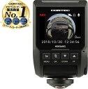 【在庫有り 即納】コムテック HDR360G 360度全方向対応ドライブレコーダー ノイズ対応 夜間画像補正 LED信号対応 セン…