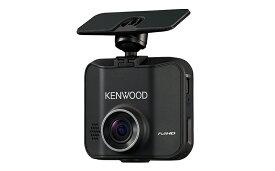 ケンウッド DRV-250 ドライブレコーダー ブラック GPS無し フルハイビジョン録画対応 microSDHCカード16GB付属 緊急イチ押し録画ボタン(手動録画ボタン)搭載 DRV250