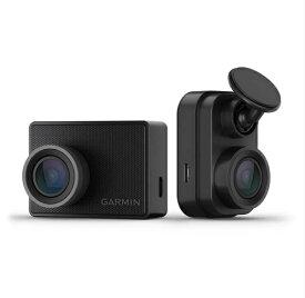 【在庫有り】ガーミン Dash Cam 47Z 010-02504-52 前後2カメラ Full HDドライブレコーダー Wi-Fi内蔵 プライバシーガラス対応 後方録画ドラレコ Garmin 47-Z ( 46Z後継品 )