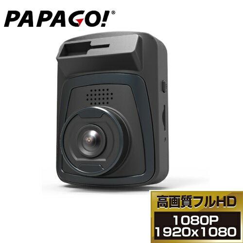 PAPAGO GS130-16G フルHDドライブレコーダー 16GB SDカード付属 地デジ電波干渉対策済み LED信号対応 ハイビジョンドラレコ 12V/24V対応