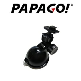 PAPAGO A-PPG-P04 GoSafeシリーズドライブレコーダー専用 吸盤マウント360度ボールジョイント 対応機種 GoSafe S10、GoSafe S30、GoSafe S30PRO、GoSafe 388mini