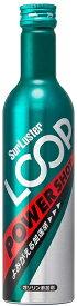シュアラスター LP-14 ループ パワーショット ガソリン添加剤 エンジン内を洗浄してよみがえる加速感 SurLuster LP14