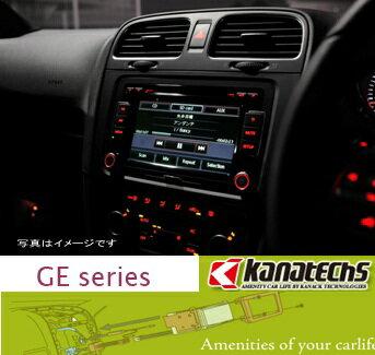 カナック 企画 GE-FT101 車種:フィアット500 CAN-Bus同封  輸入車用カーAVトレードインキット カナテクス