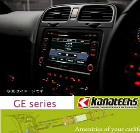 カナック 企画 GE-CT101 車種:シトロエンC4/シトロエンC4Picasso プジョー1007  輸入車用カーAVトレードインキット カナテクス