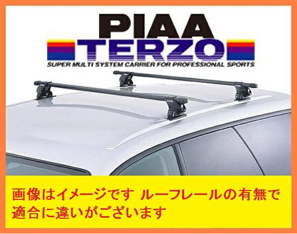 【RR1.2.3.4系エリシオン専用システムキャリアセット】PIAA TERZO 年式H16.5〜 ルーフレール無車 [EF14BLX+EB3+EH318]