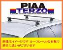 【E26系NV350キャラバン専用システムキャリアセット】PIAA TERZO 年式H24.6〜 標準ルーフ(ハイルーフ不可) [EF-DRX+EB…