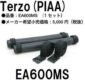 PIAA EA600MS【Y】スマートバー用アタッチメント サーフボード・スキー・スノーボード(ベルト/ボードクッション各2本入)
