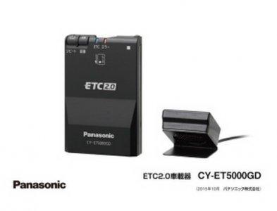 パナソニック CY-ET5000GD ETC2.0車載器 DSRC【A】 発話型車載器 GPS搭載 12V/24V対応【セットアップ無し】GPS発信機能付きのため法人車輌推奨