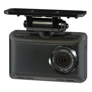 【新品】HDR-102コムテック日本製ドライブレコーダー2.7インチ液晶HD画質120万画素カメラシンプル高性能