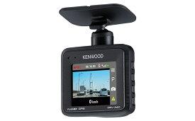【在庫有り 即納】ケンウッド DRV-340 ドライブレコーダー 【16GBSDカード付属】2.0型液晶 フルハイビジョン画質1920x1080 GPS搭載 HDR搭載 LED信号機対応 地デジノイズ対応 DRV340