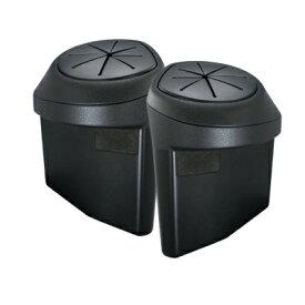 【在庫有】YAC SY-P7 50系 プリウス専用 サイドBOXゴミ箱L/Rセット