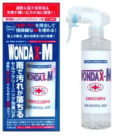 ワンダックス WONDAX-M (ワンダックス・エム) 300ml メンテナンスコート剤 青空駐車で頻繁に洗車ができない方に キズを埋めて汚れから防護※普通車7回分