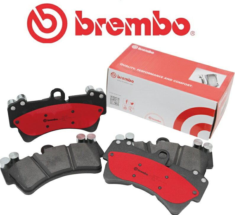 ブレンボ ブレーキパッド セラミック P56 048N 日産 ニッサン スカイライン CPV35 03/01〜07/10 キャリパーBrembo製 リア左右セット