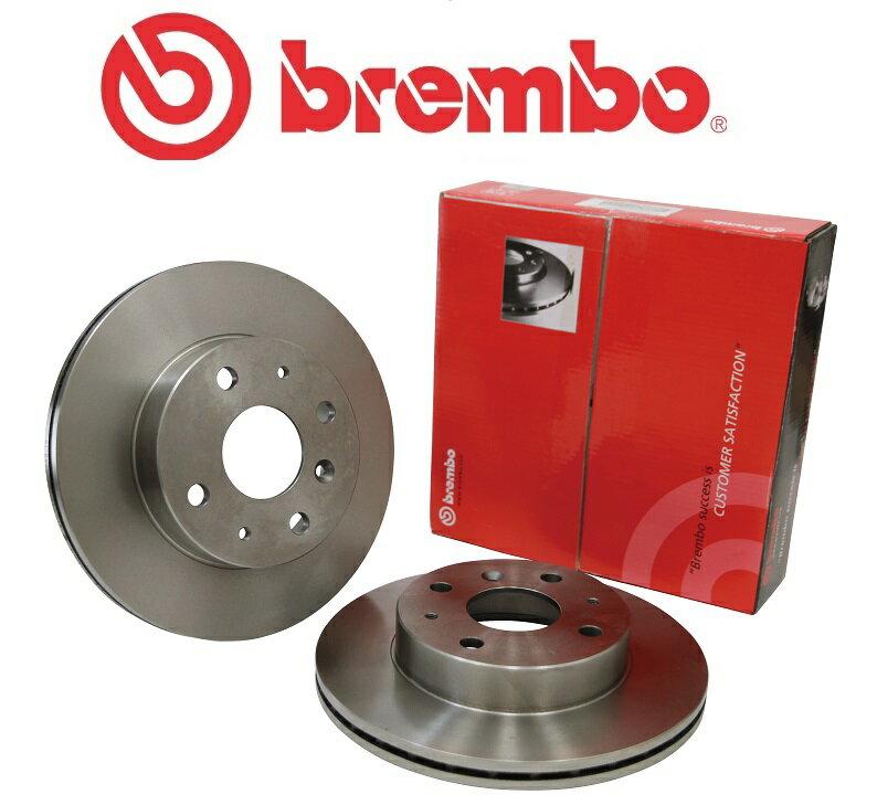 ブレンボ ブレーキディスク 09.5693.10 トヨタ スターレット EP71 84/10〜89/12 NA/Engine [2EELU] フロント左右セット