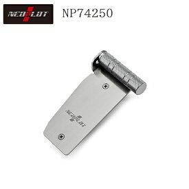 ネオプロト NP74250 フットレストバーNEO  NV350キャラバン(#E26)AT車 疲れにい安定した理想の運転姿勢を実現 3段階の位置調節が可能