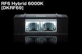 PIAA DKRF69 LEDランプ RF6 クリア・6000K ハイブリッド 12V/17W 耐震10Gクリア/IPX7クリア※代引不可