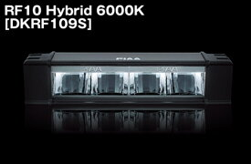 PIAA DKRF109S LEDランプ RF10 クリア・6000K ハイブリッド 12V/33W 耐震10Gクリア/IPX7クリア※代引不可