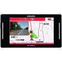 【在庫有】セルスター AR-W86LA レーザー式オービス対応レーダー探知機 日本製 3年保証 ワンボディ GPSデータ更新無料…