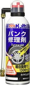 武蔵ホルト ホルツ MH762 自動車パンク修理剤 タイヤウェルド (中) (軽自動車~1300ccまで) Holts MH-762