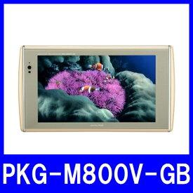 アルパイン PKG-M800V-GB リアビジョンリンク対応ハイブライト8型LED液晶WVGAモニターアームパッケージ<グレーベージュ>