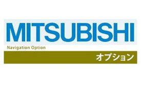 三菱電機 LE-10MIC 音声マイク MITSUBISHI オプション