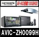 パイオニア カロッツェリア サイバーナビ/CYBER AVIC-ZH0099H HDDナビ・AR HUD/クルーズカウンターセット 180mmノーマルコンソール...