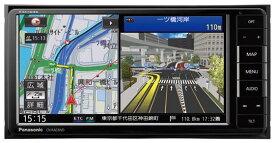 パナソニック Panasonic CN-RE05WD ストラーダREシリーズ 7V型ワイド SDメモリナビ フルセグ地上デジタルTV/CD DCD再生/CD録音USB Bluetooth iPhone iPod対応 200ミリワイドモデル