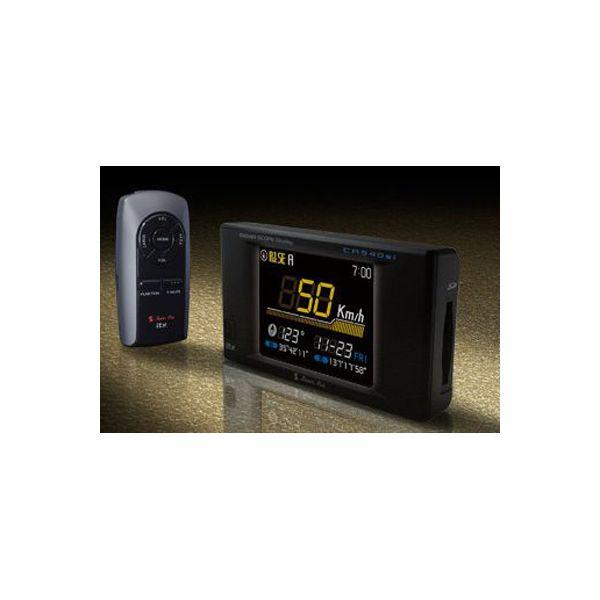 ユピテル YUPITERU CR940si GPSレーダー探知機+IPS液晶+リモコン セパレートタイプ スーパーキャット