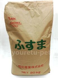ふすま 麩(小麦の皮) 20kg