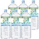 行列のできる白神の水 2L×6本 硬度19度の超軟水 飼い主様もペットも飲めるコミュニケーション飲料水