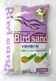 小鳥の敷き砂 バードサンド  1.5kg