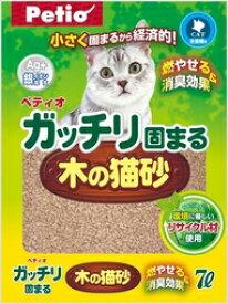 ガッチリ固まる木の猫砂 7Lお試し価格セール中!!