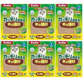 ガッチリ固まる木の猫砂 7L×6個 楽天最安値に挑戦!!お試し価格セール中!!