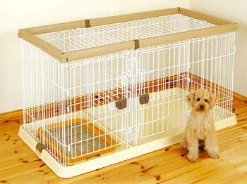 アドメイト ADD. MATE トイレしつけ リビングサークル屋根&トイレ付(小型犬向き) 【送料無料】